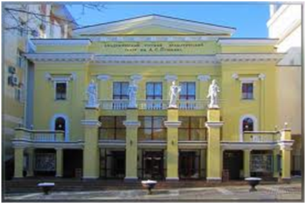 The A.S. Pushkin Kharkov Academic Russian Drama Theatre