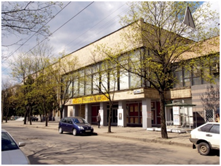 The Kharkov Theatre of Musical Comedy