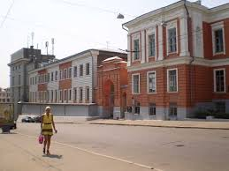 Old Building of Karazin University