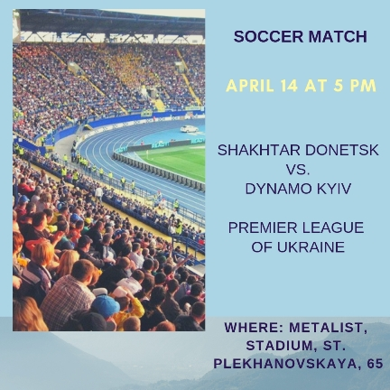 Watch footbal in Ukraine