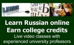 Learn Russian language online with EESA